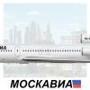 Tu-154M | 1991