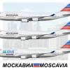 Boeing 747-400 | 2003-2005-2008