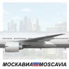 Boeing 777-200ER | 2008