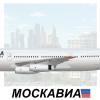Il-86 | 1991