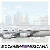 Boeing 747-300 | 1999