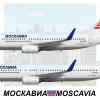 737 New Generation | 2007-2008