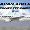 Japan Airlines Boeing 777-200ER
