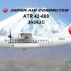Japan Air Commuter ATR 42-600
