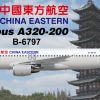 China Eastern Airbus A320-200