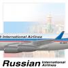Ilyushin Il-96 | 1993