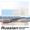 Boeing 767-200ER | 1992