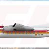 Iberia Fokker 27 EC-BOB