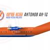Kirov-Neva Airlines Soviet-era Antonov AN-12
