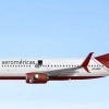 Boeing 737 700 aeroméricas