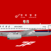 Air Korea |  Sukhoi Superjet 100 | 2017-