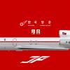 Air Korea   Tupolev Tu-154M   1969-2017