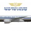 Boeing 777-200ER | 4X-EAA
