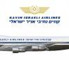 Boeing 747-200 | 4X-MBC