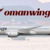 Omanwings   Boeing 787-10   A4O-BG   2017-present