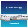 Taipei Airways | Boeing 787-9 | 2016 livery