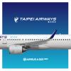 Taipei Airways | Airbus A321neo | 2016 livery