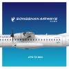Songshan Airways | ATR 72-600 | 2016 livery