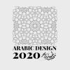 AE Arabic Design 2020!