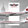 1993 Post Soviet Interim livery