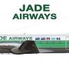 Hawker Siddeley HS 748   1973