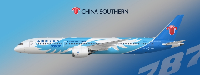Boeing 787 9 China Southern Airways
