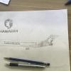 Hawaiian Airlines 717-200 N484HA
