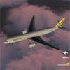 DeluxeAir Airbus A350 XWB