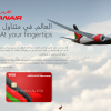 Jordanair Rewards Ad