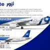 Air Azurite - Fleet poster