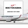 Vostokavia Boeing 737-500