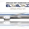 Boeing 787 9 El Al 787-9 Retro Livery 4X-EDF