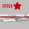 Skoga IL 96 300 By TOROGBGB