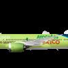 "Boeing 787-8 Aeromexico ""Avocados from Mexico"" Ad"