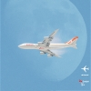Boeing 747F Qantas Cargo Vjet