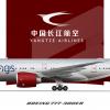 Yangtze UnitedWings 77W