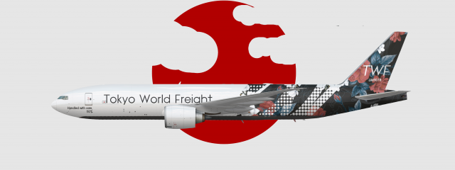 Tokyo World Freight