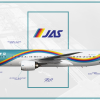 JAS | Boeing 777-200