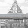 Deutscheadler | McDonnell Douglas MD-90-50 | Livery Concept 1999-2006
