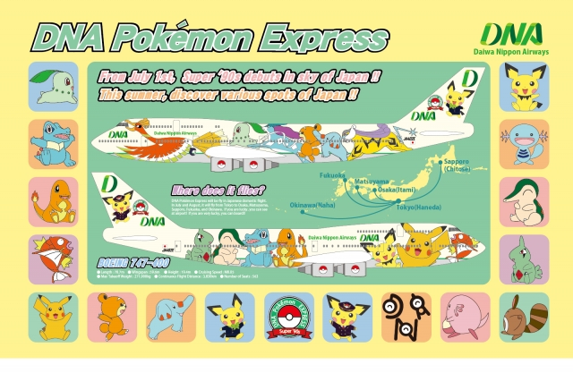 DNA - Daiwa Nippon Airways - DNA Pokémon Express Super '90s c/s - B747-400D