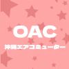 Okinawa Air Commuter