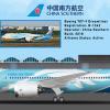 China southern 787 9