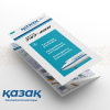 Kazakh Airlines Boeing 747-400 Safety Card