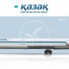 Kazakh Airlines Ilyushin IL-62M