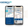 Kazakh Airlines Mobile App