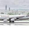 Air Mandarin Boeing 747-400