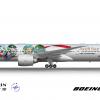 Air Mandarin Boeing 777-300ER | Taiwan - Touch Your Heart(s)