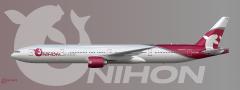 Nihon 773 2014 - Present