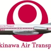 Alternate Old-style Livery with Japanese