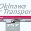 757-200 JA-34932, 1989 livery